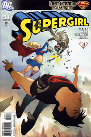 Parte 2: Supergirl (vol.IV) #51