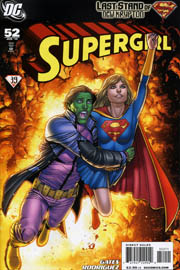 Parte 7: Supergirl (vol.IV) #52